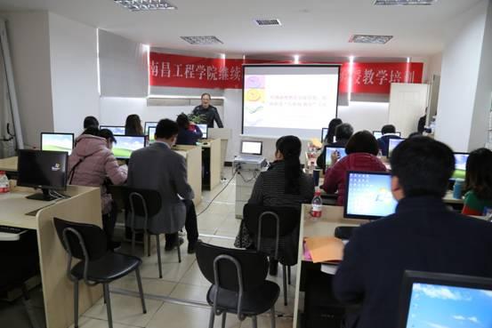 互联网+培训 (1).jpg